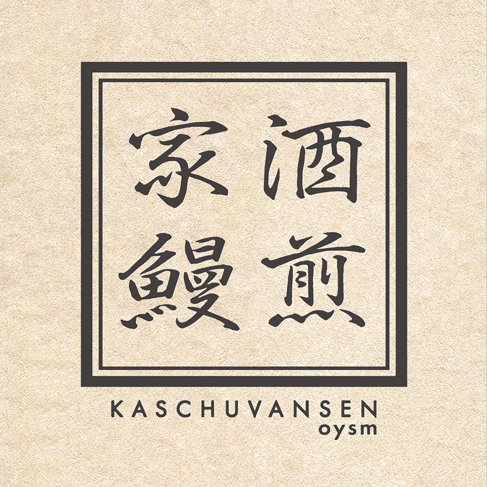 oyasumi_03